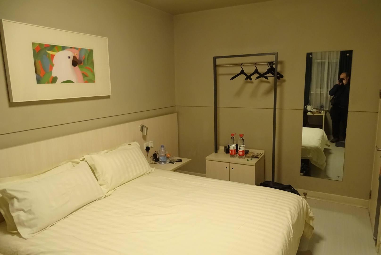 View of Jinjiang Inn hotel room