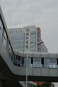 Picture of Fujian Medical Union University Hospital in Fuzhou