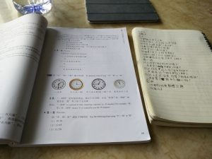 Picture of a Chinese textbook and notes in Chinese