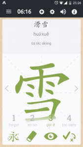 Skritter showing green Chinese character for 'to ski'