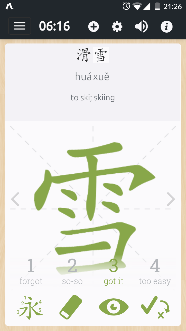 How i achieved 96 in my hsk 3 chinese exam and how you can too skritter showing green chinese character for to ski biocorpaavc